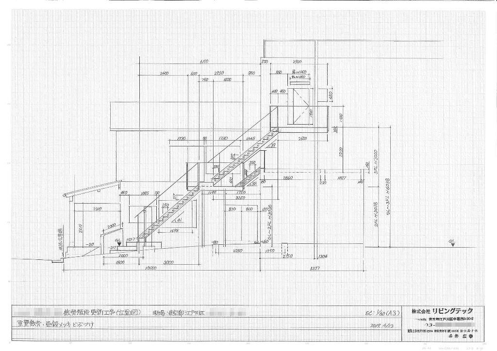 鉄骨階段更新工事手描き立面図